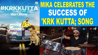 Mika Singh celebrates the success of 'KRK Kutta' song - BOLLYWOODCOUNTRY