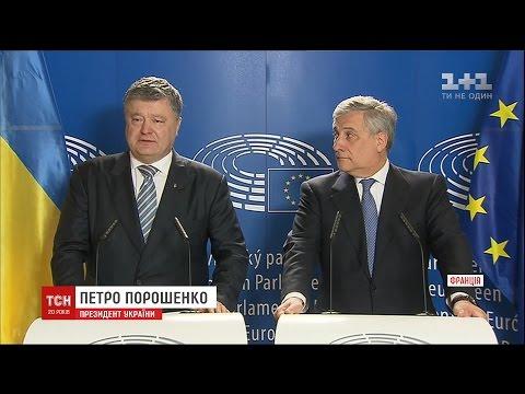 Україна востаннє прощається з Радянським Союзом – Петро Порошенко