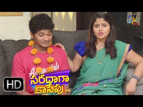 Saradaga Kasepu | 26th July  2017 | Full Episode 177 | ETV Plus | cinevedika.com