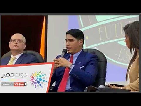 أحمد أبوهشيمة: الاستثمار فى البشر أهم 100 مرة من المعدات