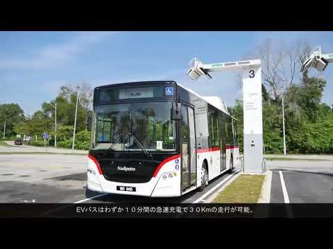 EVバスプロジェクト マレーシア