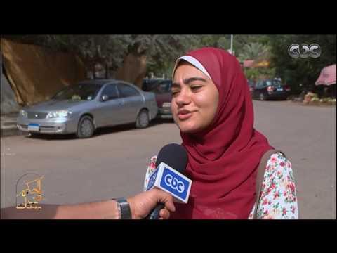الحكيم في بيتك | كيف يتعامل المصريون مع التوتر...تعرف على اراء المواطنيين