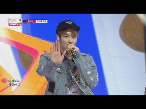 connectYoutube - Show Champion EP.255 N.FLYING - Hot Potato [엔플라잉 - 뜨거운 감자]