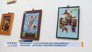 """Premierea castigatorilor Concursului National """"Bucuria Nasterii Domnului"""""""