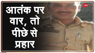 Jammu And Kashmir: कश्मीर के कायरों का काउंटडाउन | Parvaiz Ahmad Dar | Latest News | Hindi News - ZEENEWS