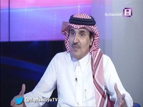 استديو الاقتصادية - زيارة خادم الحرمين الشريفين للأردن د. أحمد الشهري أ. نايف الحربي