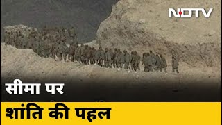 India-China Standoff: सीमित संख्या में पीछे हटी सेनाएं- सूत्र - NDTVINDIA