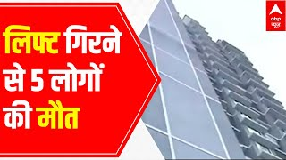 5 dead after a lift collapsed in an under-construction building in Mumbai - ABPNEWSTV