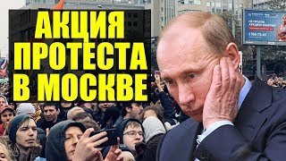 Кремль меняет тактику.