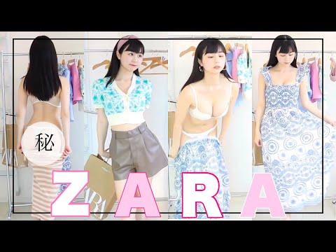 【look book】 〈ZARAの新作夏服!〉生着替えしてみたから見て!!!