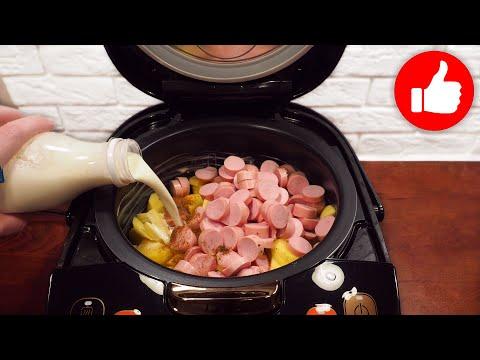 Готовлю без мяса, но с СОСИСКАМИ, а получается еще вкуснее! Картофель в мультиварке, простой рецепт!