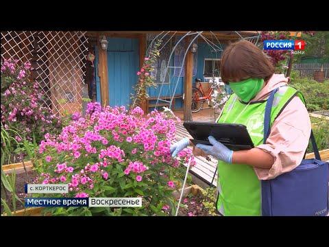 В России стартовала сельскохозяйственная микроперепись