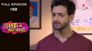 Ishq Mein Marjawan | Season 1 | Full Episode 50 - COLORSTV