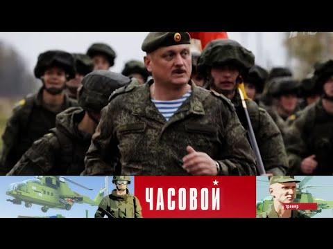 Марш кремлевских курсантов. Часовой. Выпуск от 29.11.2020