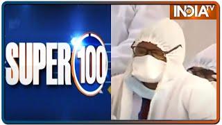 Super 100 News   MAY 23, 2020 - INDIATV