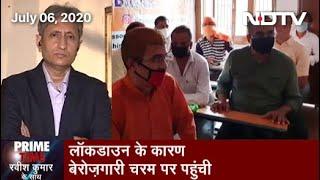 Prime Time With Ravish Kumar: क्या बेरोज़गारी का मुद्दा बेकार हो चुका है? - NDTVINDIA