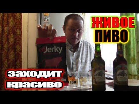 """Пью ПИВО """"Баварское"""" под ЗАКУСЬ ТЕХАСскую.... photo"""