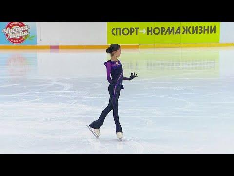 Короткая программа. Девушки. Сочи. Кубок России по фигурному катанию 2020/21