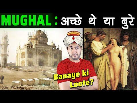 INDIA पर राज करने वाले MUGHAL सुल्तानों का पूरा इतिहास History of The Mughal Sultanate