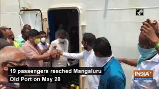 AMINDIVI ship carrying 19 passengers arrive at Mangaluru Old Port - INDIATV
