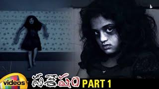 Sasesham Telugu Full Movie | Vikram Shekar | Supriya Aysola | Satyam Rajesh | Part 1 | Mango Videos - MANGOVIDEOS