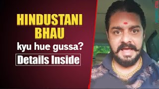 Hindustani Bhau gets angry over the film industry for THIS reason| Details Inside | Checkout | - TELLYCHAKKAR