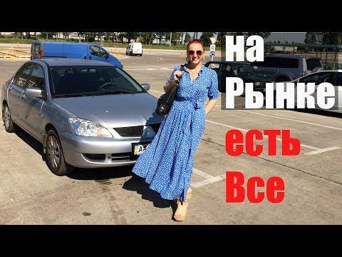 НАШЛА ВСЕ! Где купить любые продукты для АЗИАТСКОЙ КУХНИ столичный рынок Киев 2019 Люда Изи Кук Влог