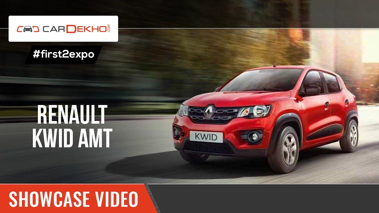 #first2expo: Renault Kwid 1.0 AMT | Showcase Video | CarDekho@AutoExpo2016
