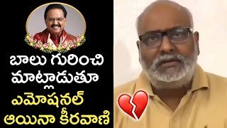 Music Director MM Keeravani Emotional Words  ABOUT SPB | Rajshri Telugu - RAJSHRITELUGU