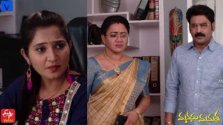 Manasu Mamata Serial Promo - 26th September 2020 - Manasu Mamata Telugu Serial - Mallemalatv - MALLEMALATV