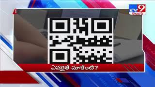 TV9 Telugu Headlines @ 7 AM     18 June 2021 - TV9 - TV9