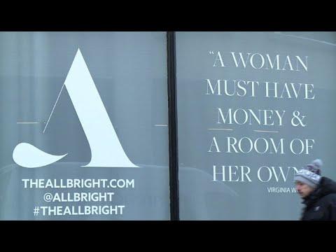 طفرة متجددة في النوادي المخصصة للنساء في لندن