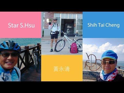 台灣騎跡-全台單車挑戰王活動 完騎紀錄影片