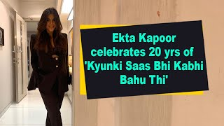 Ekta Kapoor celebrates 20 yrs of  'Kyunki Saas Bhi Kabhi Bahu Thi' - BOLLYWOODCOUNTRY