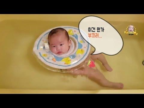 [아!편육] 아빠표 4만원짜리 '아기 워터파크'!