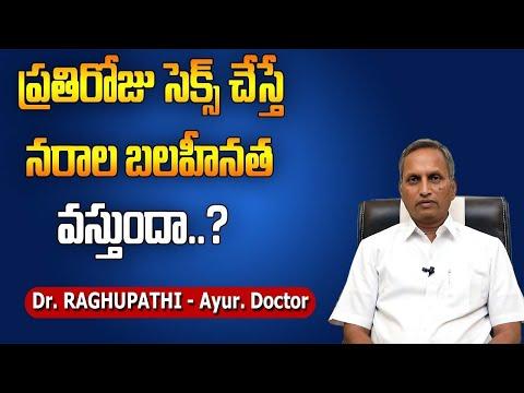 ప్రతిరోజు సెక్స్ చేస్తే కలిగే లాభాలు నష్టాలు ఇవే   Telugu Health Tips  SumanTV