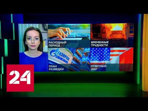 Дайджест новостей. Темные дни черной металлургии и угрозы пошлинами от США