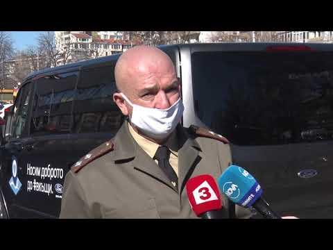 """""""Мото-Пфое"""" предостави автомобили на болници в борбата с COVID-19"""