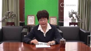 """Festival Aleph 2020. Wu Hongying. """"Estrategias que usó China en contra del Covid- 19""""."""