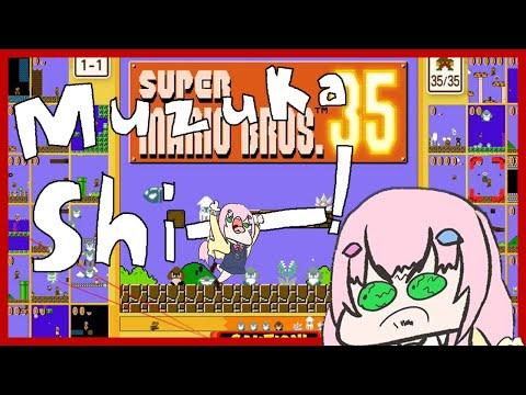 【Super Mario Bros. 35】 너무 어려워요😭 とても難しいです。