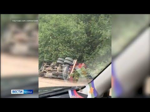 Происшествия в Республике Коми 23.06.2021