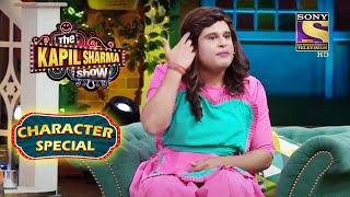 Sapna Expects A Good News From Archana | The Kapil Sharma Show Season 2 | Character Special - SETINDIA