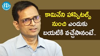 Dr. G Anil Krishna about leaving Kamineni Hospitals | Dil Se with Anjali | iDream Movies - IDREAMMOVIES