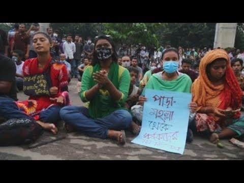 Bangladesh aprueba castigar a los violadores con la pena de muerte