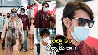 Mahesh Babu backslashu0026 His Family At Hyderabad Airport | Mahesh Babu Airport New Look - TFPC