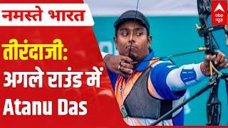 Tokyo Olympics: Indian Archer Atanu Das beats China's Taipei's Yu-Cheng Deng - ABPNEWSTV