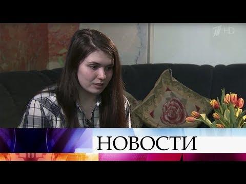 Варвара Караулова после освобождения из колонии дала эксклюзивное интервью Первому каналу. photo