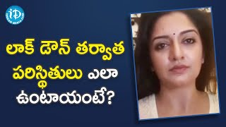 Actress Vimala Raman about Post Lock Down Scenario | Dil Se with Anjali - IDREAMMOVIES