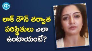 Actress Vimala Raman about Post Lock Down Scenario | Dil Se with Anjali - IDREAMMOVIES