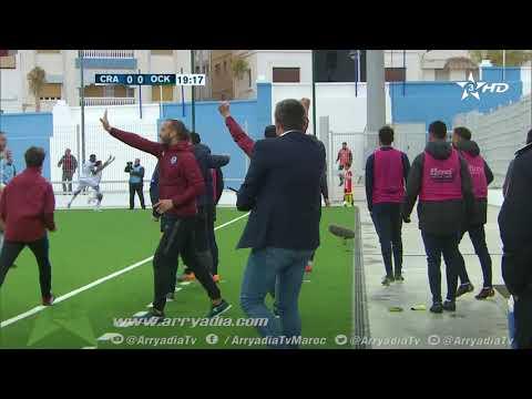 شباب الحسيمة 1-0 أولمبيك خريبكة هدف عماد أومغار
